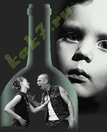 алкоголь в аргонизме