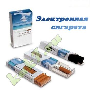 как выглядит электронная сигарета