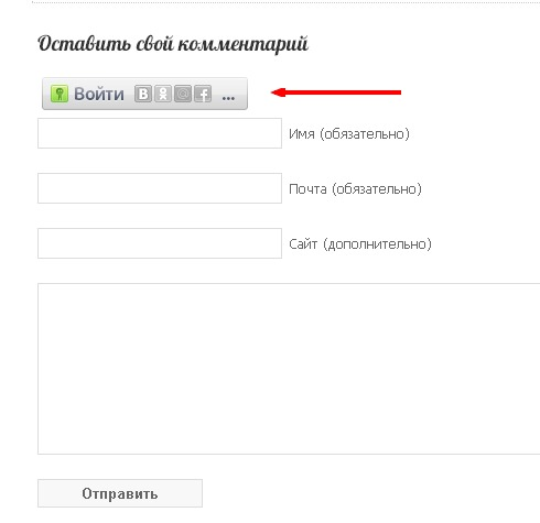 Интернет журнал kak7.ru › Войти2